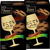 ロッテ チョココプレミアム<香るシナモン> 1セット(2個入)