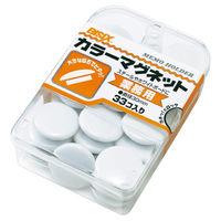ミツヤ カラーマグネット30ミリ 白 BX3-51-WH 1ケース(33個入) (直送品)