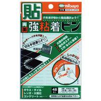 ミツヤ 両面強粘着ピン RWAP-48 1パック(48個入) (直送品)