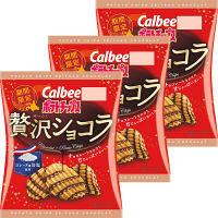 カルビー 52gポテトチップス贅沢ショコラ 1セット(3袋入)