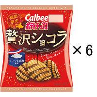 カルビー 52gポテトチップス贅沢ショコラ 1セット(6袋入)