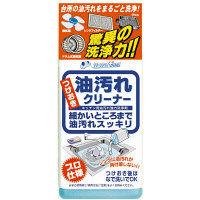 クリーンアップぞうさん つけおき油汚れクリーナー500ML 1セット(6個:1個×6)オカモト (取寄品)