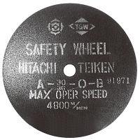 日立工機 切断砥石 405mm×2.8 (A30/36OB) (10入) 00949090 (直送品)