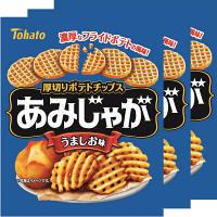 東ハト あみじゃが うましお味 1セット(3袋入)