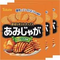 東ハト あみじゃが コンソメ味 1セット(3袋入)