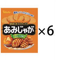 東ハト あみじゃが コンソメ味 1セット(6袋入)
