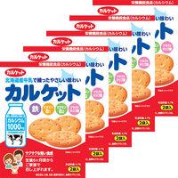 イトウ製菓 カルケット 1セット(5個入)