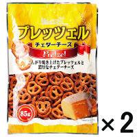 【アウトレット】プレッツェル チェダーチーズ 1セット(85g×2袋)