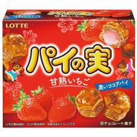 ロッテ パイの実<甘熟いちご> 1セット(3個入)