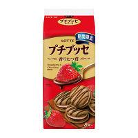 ロッテ プチブッセ<香りたつ苺> 1セット(3個入)