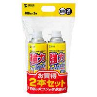 サンワサプライ エアダスター2本セット CD-29SETN 1セット(2本入り) (直送品)