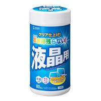サンワサプライ ウェットティッシュ(液晶用) CD-WT4K 1個 (直送品)
