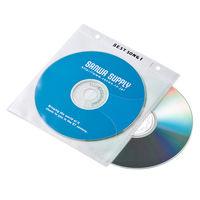 サンワサプライ DVD・CD不織布ケース(リング穴付・ホワイト) FCD-FR100WN 1セット(100枚入り) (直送品)