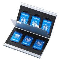 サンワサプライ アルミメモリーカードケース(SDカード用・両面収納タイプ) FC-MMC5SDN 1個 (直送品)