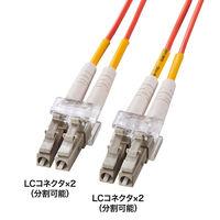 サンワサプライ 光ファイバケーブル 2m HKB-LCLC5-02L (直送品)