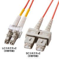 サンワサプライ 光ファイバケーブル 10m HKB-LCSC6-10L (直送品)