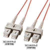 サンワサプライ 光ファイバケーブル 10m HKB-SCSC5-10L (直送品)