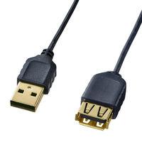 サンワサプライ 極細USB延長ケーブル (A-Aメス延長タイプ)) KU-SLEN10BK 1本