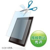 サンワサプライ 7型まで対応フリーカットタイプ液晶保護指紋防止光沢フィルム LCD-70KFP 1枚 (直送品)