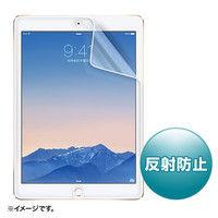 サンワサプライ iPad Air 2用液晶保護反射防止フィルム LCD-IPAD6 1枚 (直送品)