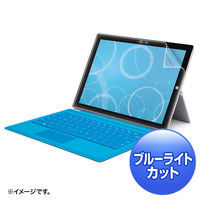 サンワサプライ Microsoft Surface Pro 3用ブルーライトカット液晶保護指紋防止光沢フィルム LCD-SF3KBCF 1枚 (直送品)