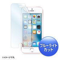 サンワサプライ Apple iPhone SE用ブルーライトカット液晶保護指紋防止光沢フィルム PDA-FIP61BC 1枚 (直送品)
