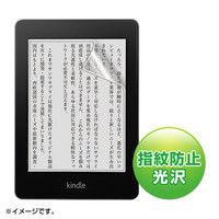 サンワサプライ Amazon 電子書籍 kindle Paperwhite/3G用液晶保護指紋防止光沢フィルム PDA-FKP1KFP 1個(直送品)