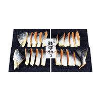 【三越のお歳暮ギフト】【簡易包装・熨斗付】時鮭新巻姿切り (直送品)