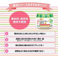 キユーピー ベビーフード りんご