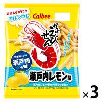 かっぱえびせん瀬戸内レモン味 3袋