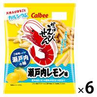 かっぱえびせん瀬戸内レモン味 6袋