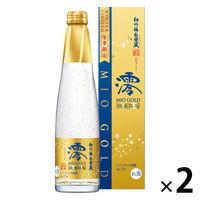 松竹梅白壁蔵「澪」〈GOLD〉スパークリング清酒300ML(カートン入) 2本