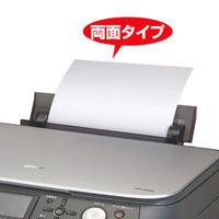 サンワサプライ OAクリーニングペーパー(両面タイプ) CD-13W1 1セット(3枚入り) (直送品)