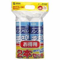 サンワサプライ エアダスター(逆さOKエコタイプ) CD-31SET 1本 (直送品)