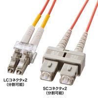 サンワサプライ 光ファイバケーブル HKB-LCSC5-01L 1個 (直送品)