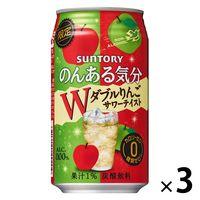 サントリー のんある気分 りんごサワーテイスト 350ml 3缶