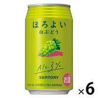 サントリーチューハイ ほろよい 白ぶどう 350ml 6缶