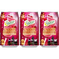アサヒ カクテルパートナー 期間限定 カシススパークリング 350ml 3缶