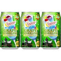 アサヒ カクテルパートナー 期間限定 グレープスパークリング 350ml 3缶