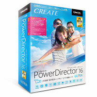 サイバーリンク PowerDirector 16 Ultra 乗換え・アップグレード版 PDR16ULTSG-001 1本  (直送品)