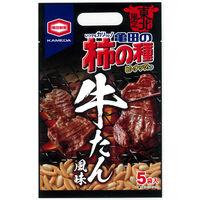 亀田の柿の種 牛たん風味 5袋入り1個