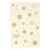 ヘッズ クラシカルクリスマスOPPギフトバッグ-2 XCL-OP2 1セット(50枚×8パック:400枚) (直送品)