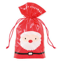 ヘッズ クリスマスハッピーサンタ&スノーマン巾着バッグ-4 XHS-4NS 1セット(20枚×11パック:220枚) (直送品)