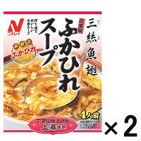 【アウトレット】ニチレイ 広東風 ふかひれスープ 1セット(8人前:4人前×2箱)