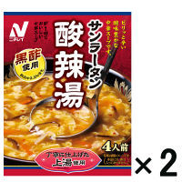 【アウトレット】ニチレイ 酸辣湯(サンラータン) 1セット(8人前:4人前×2箱)