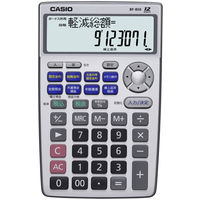カシオ計算機 金融電卓 BF-850-N (取寄品)