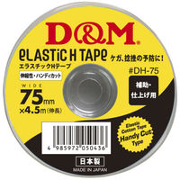 D&M エラスチックHテープ DH-75 050436 1箱(6巻入) (取寄品)