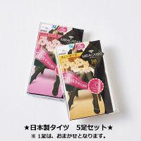 【福袋】タイツ M-L 5足入 アツギ