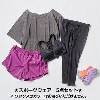 【福袋】 レディース スポーツウェア 5点セット パープル L アツギ