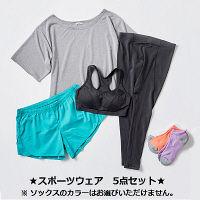 【福袋】 レディース スポーツウェア 5点セット グリーン L アツギ